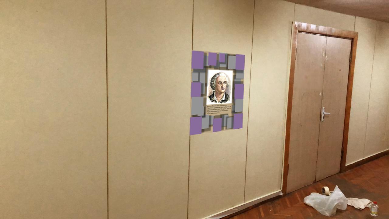 Предложить идею оформления портретов (с информацией) на стене фото f_1395e16e84c9c391.jpg