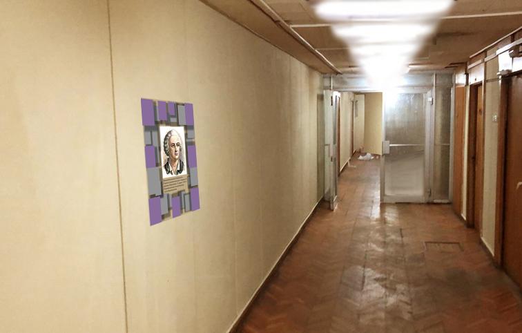 Предложить идею оформления портретов (с информацией) на стене фото f_1885e16e85451c19.jpg