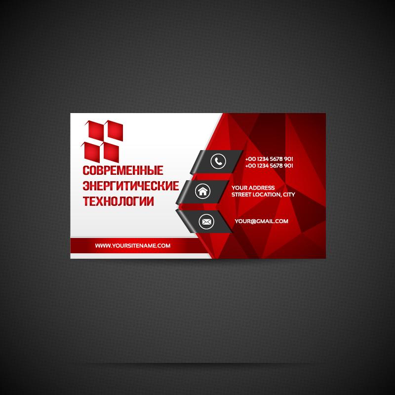 Срочно! Дизайн логотипа ООО «СЭТ» фото f_2335d4fa561c317e.png