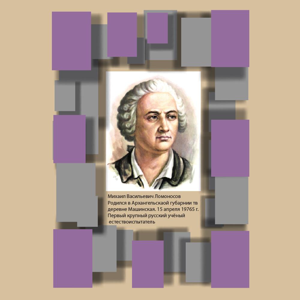 Предложить идею оформления портретов (с информацией) на стене фото f_6185e16e7fe7f7bb.png