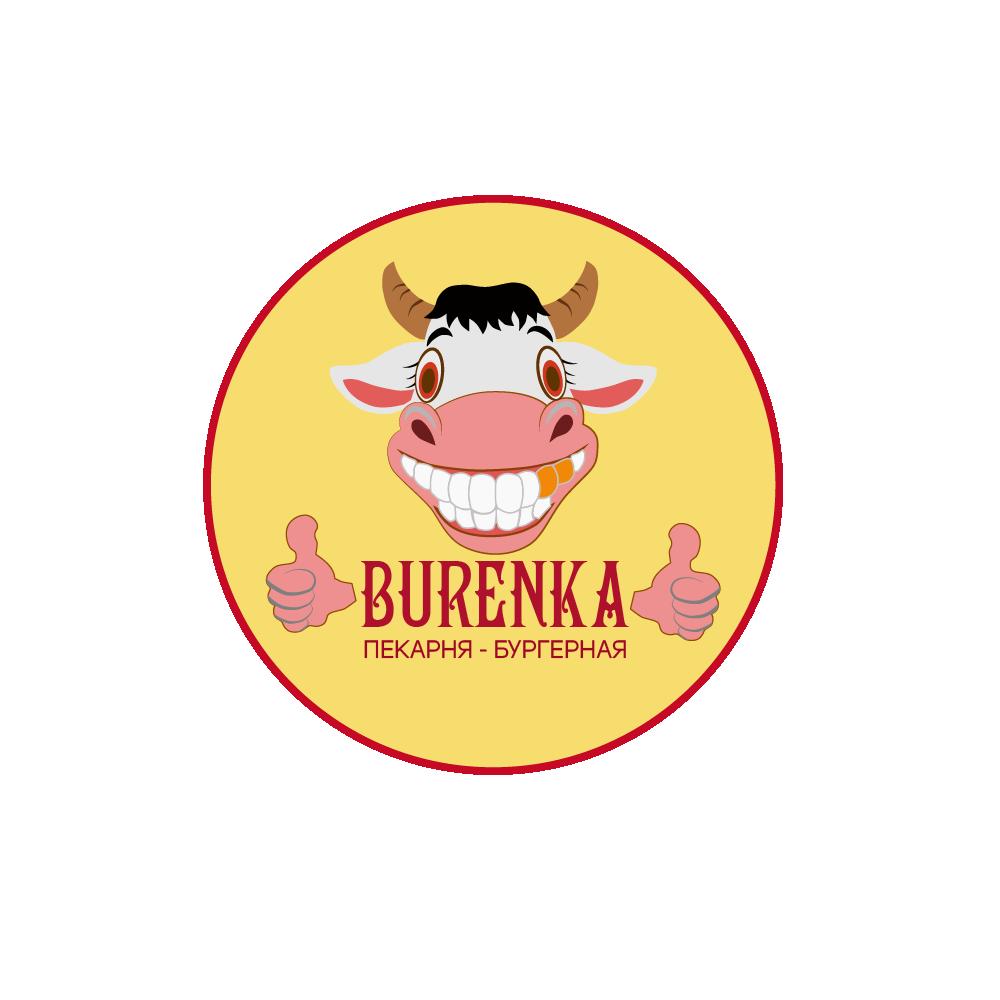 Логотип для Бургерной с Пекарней фото f_7105e1591cb8f2e8.png