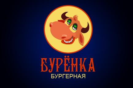 Логотип для Бургерной с Пекарней фото f_8105e11ed0adafdf.png