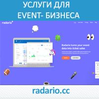 CRM система для event организаций ENG