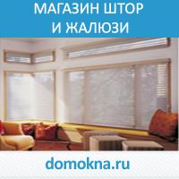 Интернет-магазин штор и жалюзи