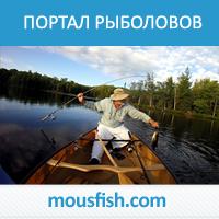 Портал рыболовов