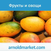 Интернет-магазин фруктов и овощей (Германия)