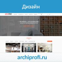 Портал для архитекторов и дизайнеров