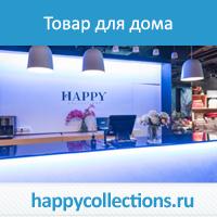 Интернет-магазин предметов интерьера