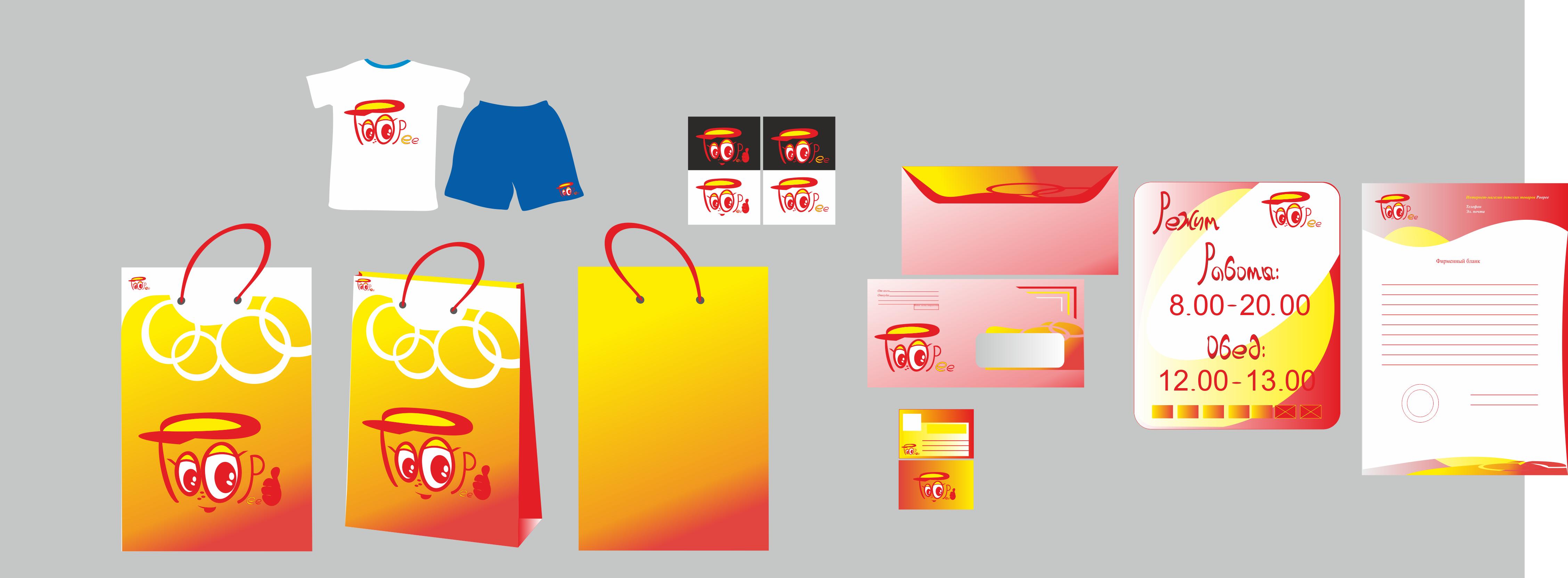 Разработка элементов фирменного стиля, логотипа и гайдлайна  фото f_8045af054fb76859.png