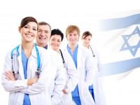 Коммерческое предложение врачам (лечение пациентов в Израиле)