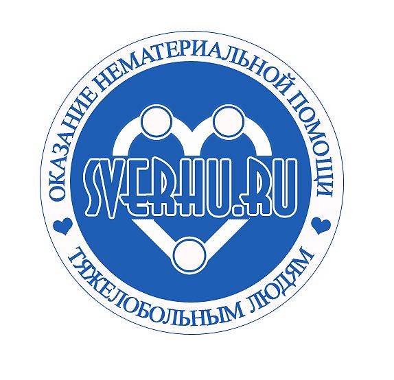 логотип  фото f_18455cc5fb8a2441.jpg