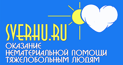 логотип  фото f_71555c70a578e179.jpg