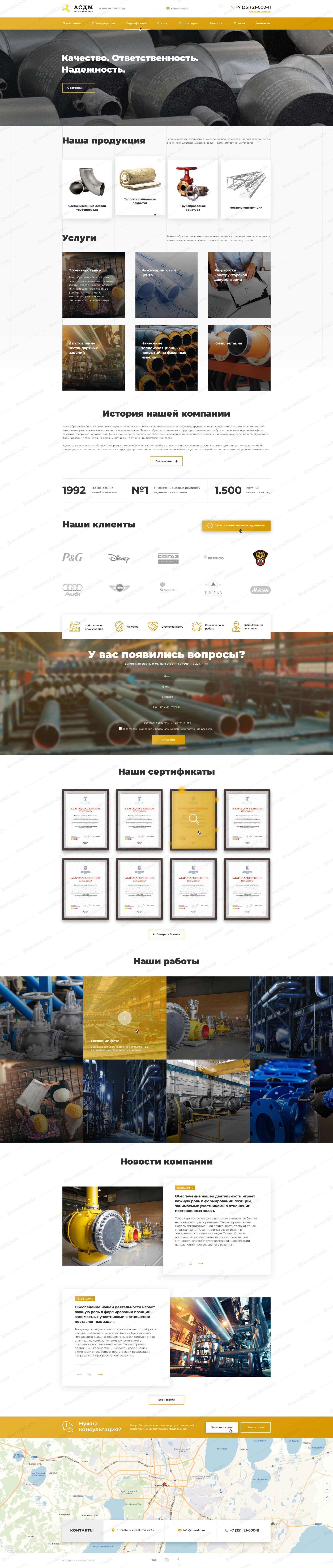 АСДМ группа компании по изготовлению металлических конструкций