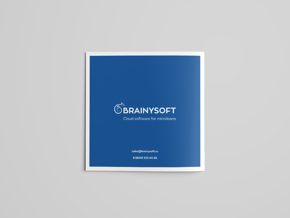 Буклет Brainysoft