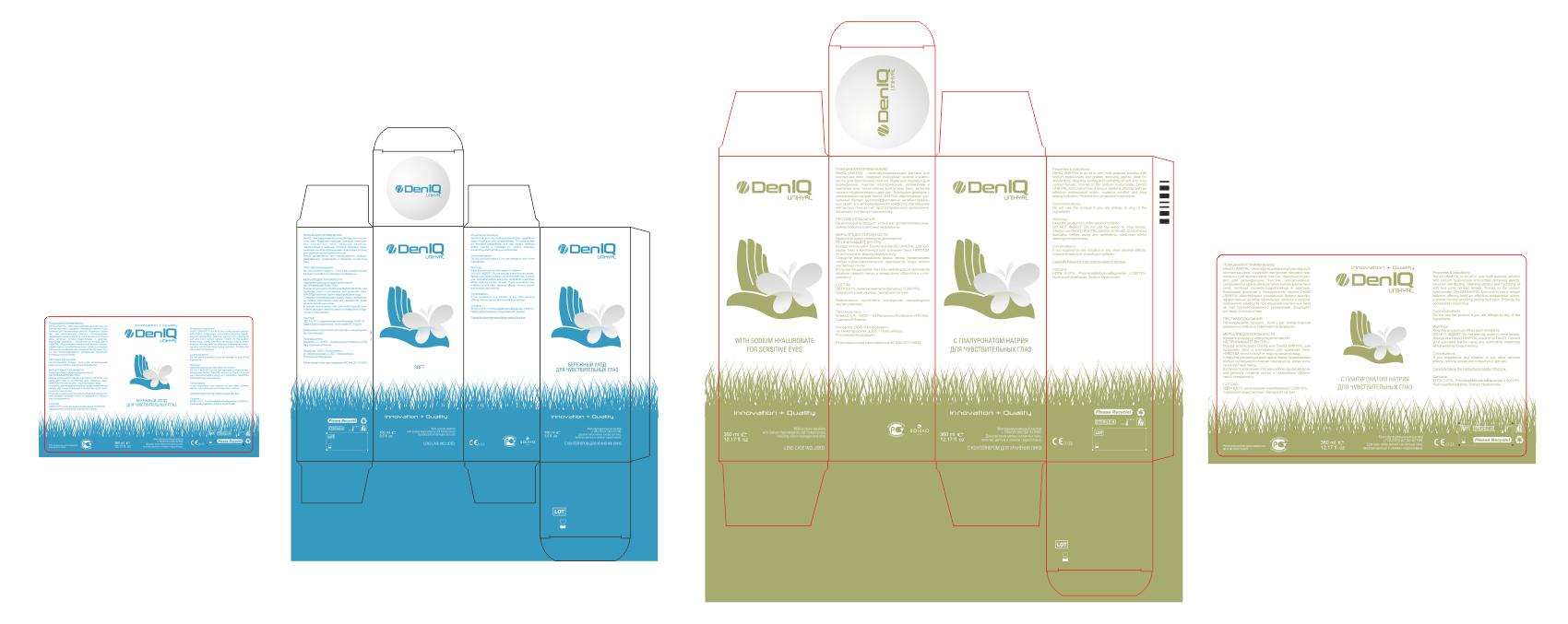 Конкурс на разработку дизайна упаковки фото f_503f1b695f64e.png