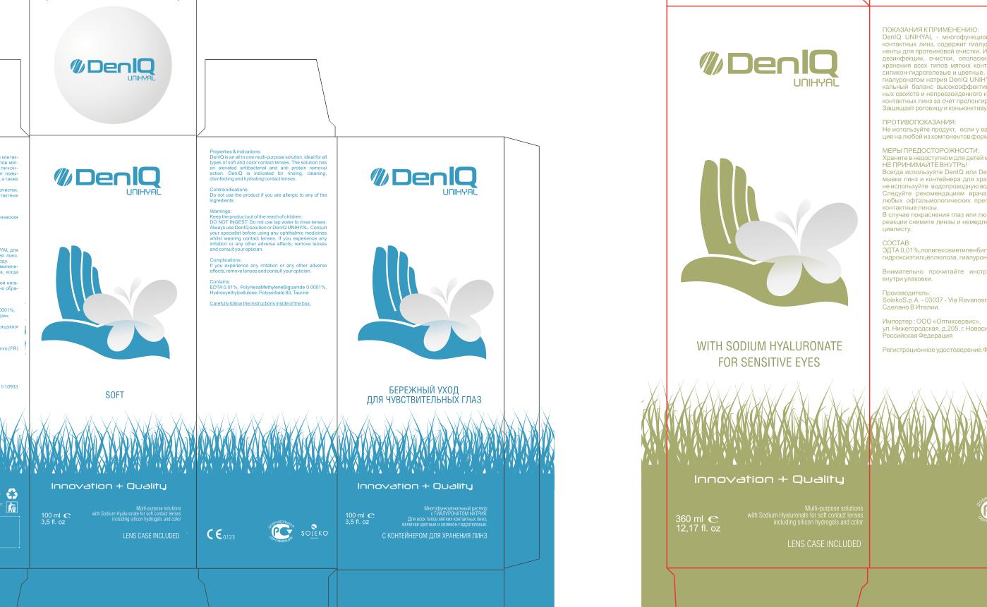 Конкурс на разработку дизайна упаковки фото f_503f1b95d817a.png