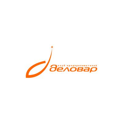 """Логотип и фирм. стиль для Клуба предпринимателей """"Деловар"""" фото f_5044919b68cf5.png"""