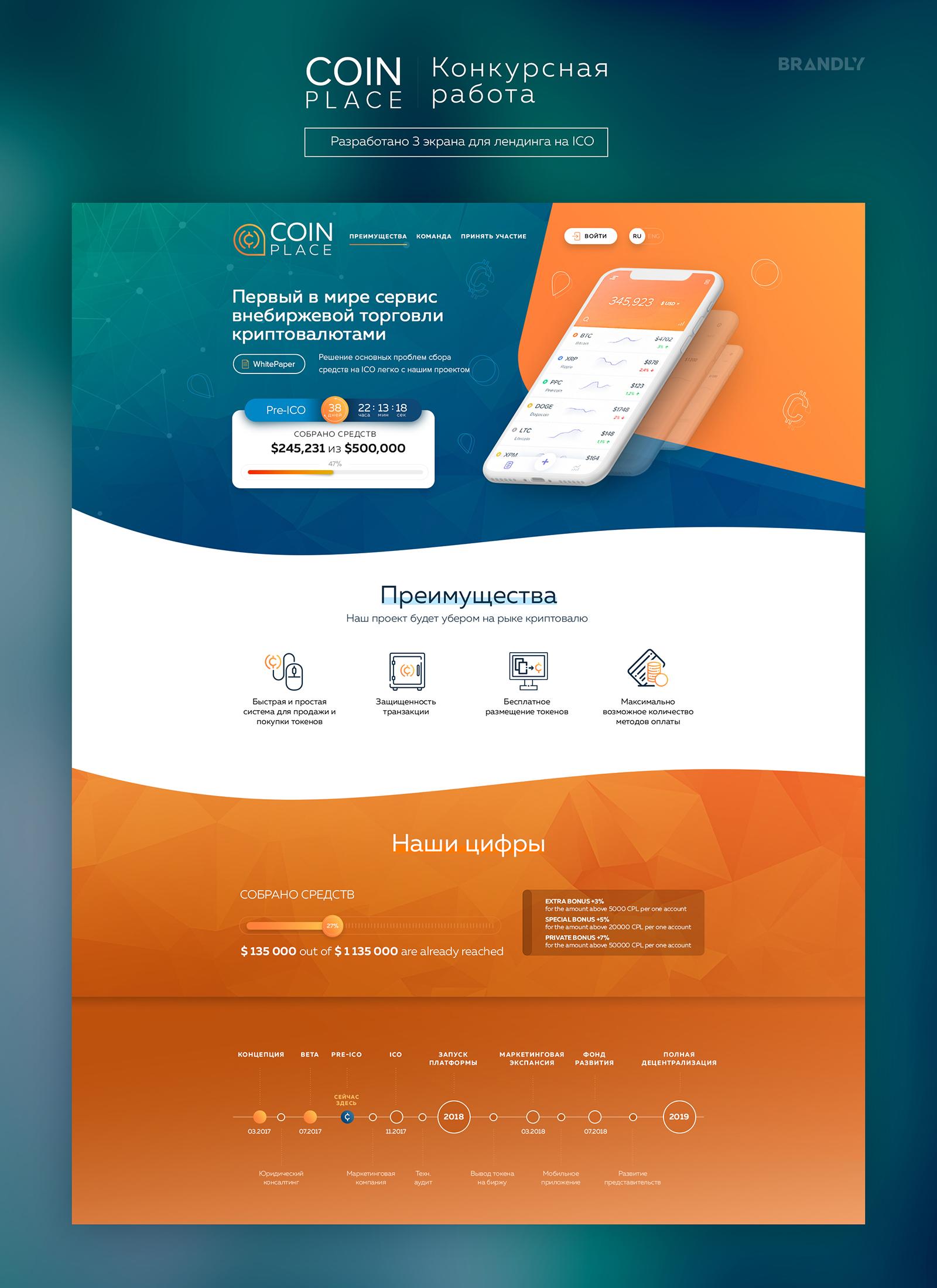 Дизайн сайта 4 экрана.(далее контракт на работы на 50 т.р.) фото f_17659dbc512d7874.jpg