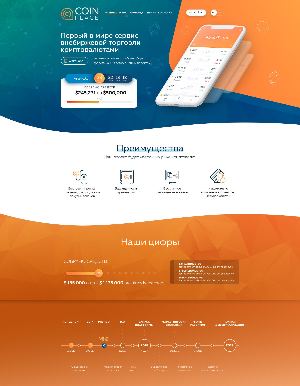 Дизайн сайта 4 экрана.(далее контракт на работы на 50 т.р.) фото f_85359dbc51746798.jpg