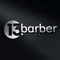 """Логотип для барбершопа """"13barber"""""""