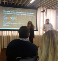 Апрель 2019: На конференции в офисе Google: performance маркетинг
