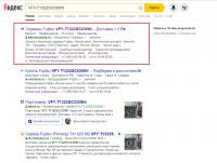 Интернет-магазин-более 10000 позиций IT-оборудования