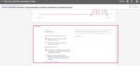 Пакетная стратегия Google Adwords (поиск)