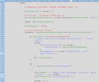Директ. API. Excel-отчёт о ценах и ставках по ключевым фразам кампаний