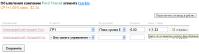 API Директа. Управления ставками на основе стратегий