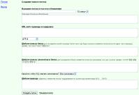 Генерация RSS из однотипных новопоявляющихся со временем частей веб-страниц