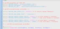 Подключить к amoCRM по Rest API два лендинга: создавать сделку и контакт