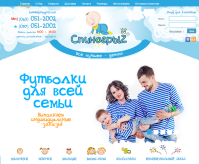 СпиногрыZ