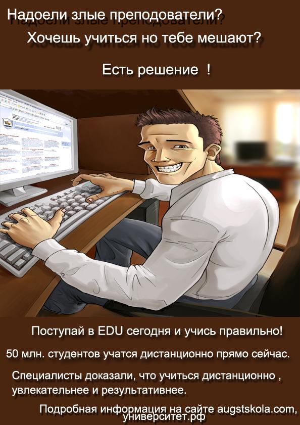Университету требуется креативный плакат! фото f_87452f4edb727cf7.jpg