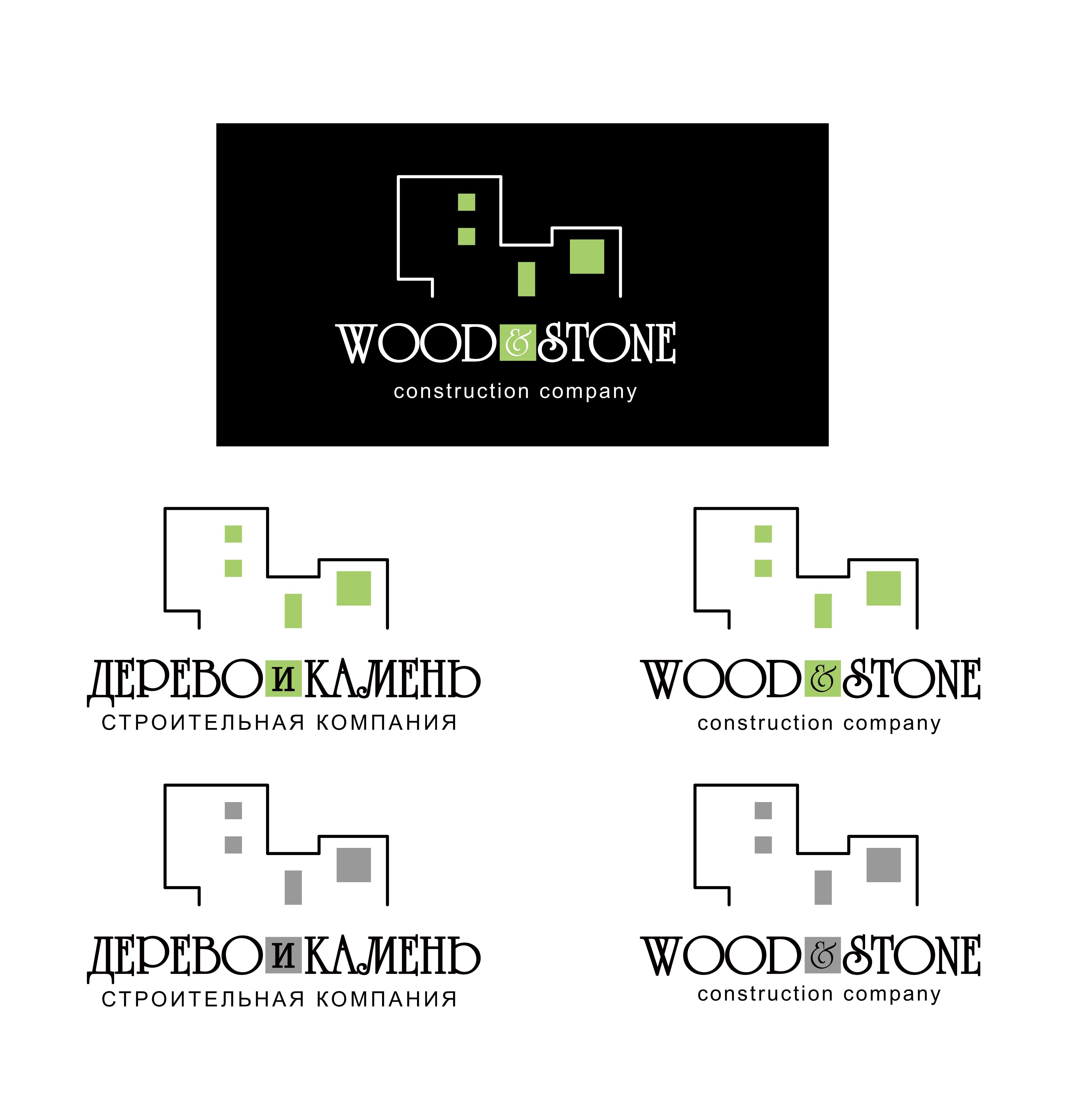 Логотип и Фирменный стиль фото f_11254a9a2c132194.jpg