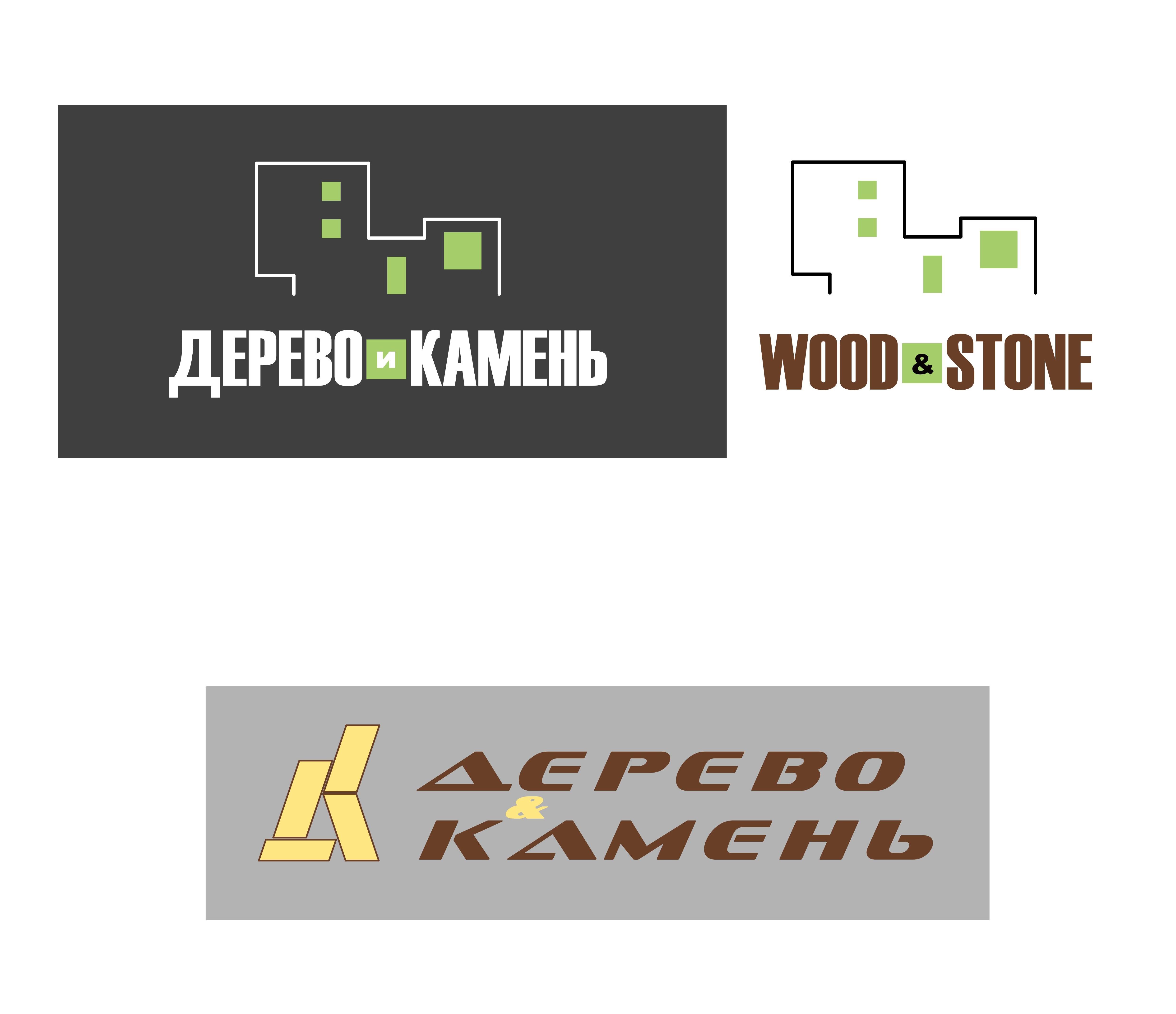 Логотип и Фирменный стиль фото f_55854a9a2c4f0c4b.jpg