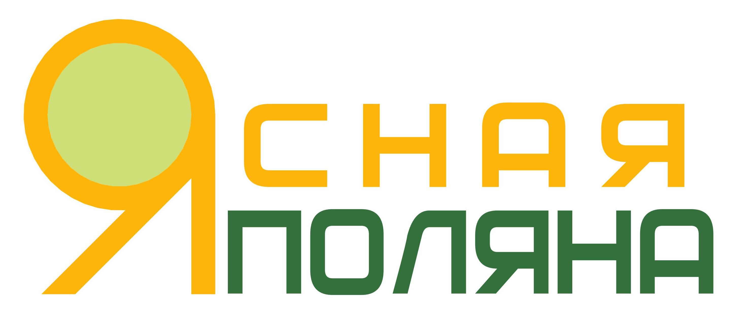 логотип и дизайн для билборда фото f_63054a5b2a21dfe6.jpg