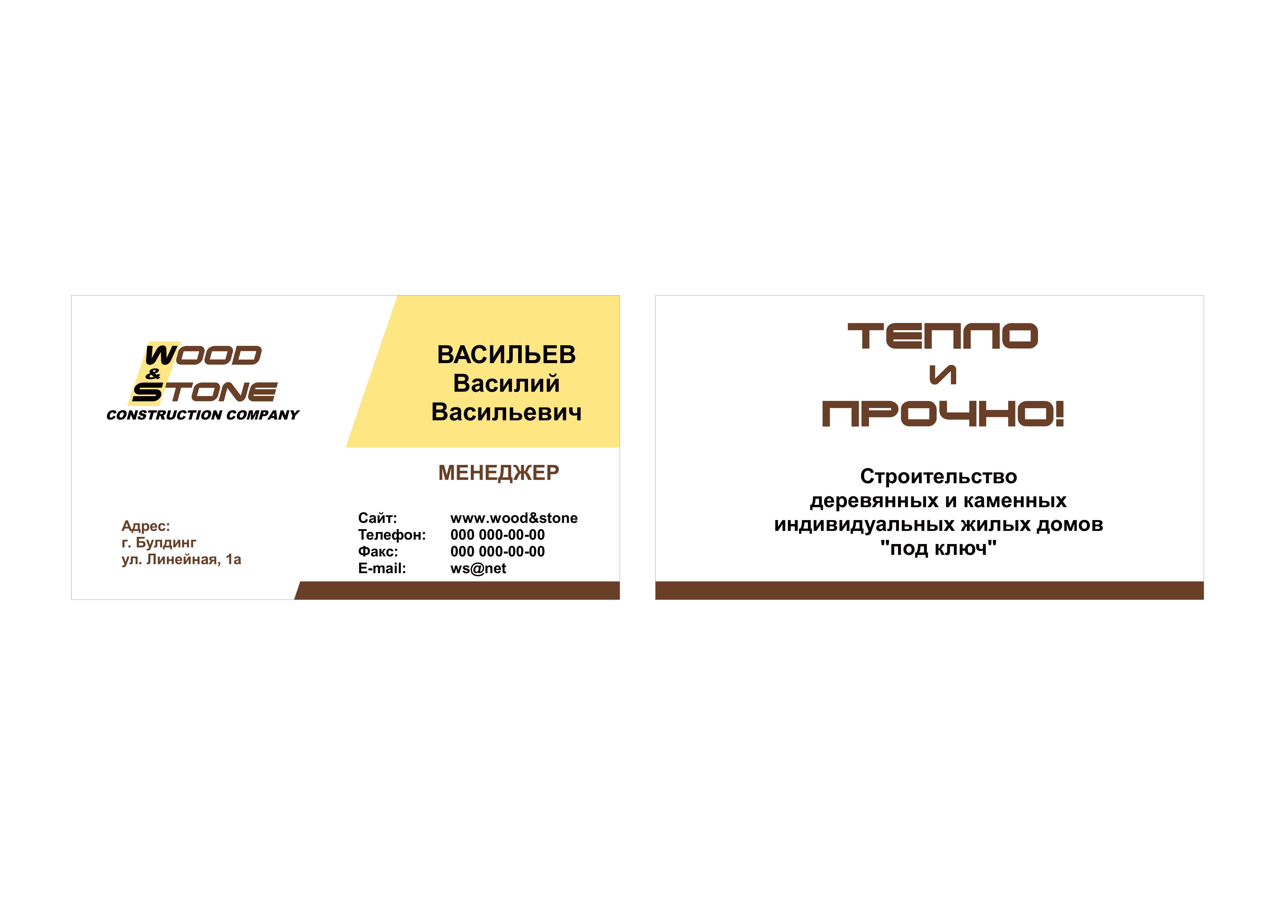 Логотип и Фирменный стиль фото f_82454a99de00c35d.jpg