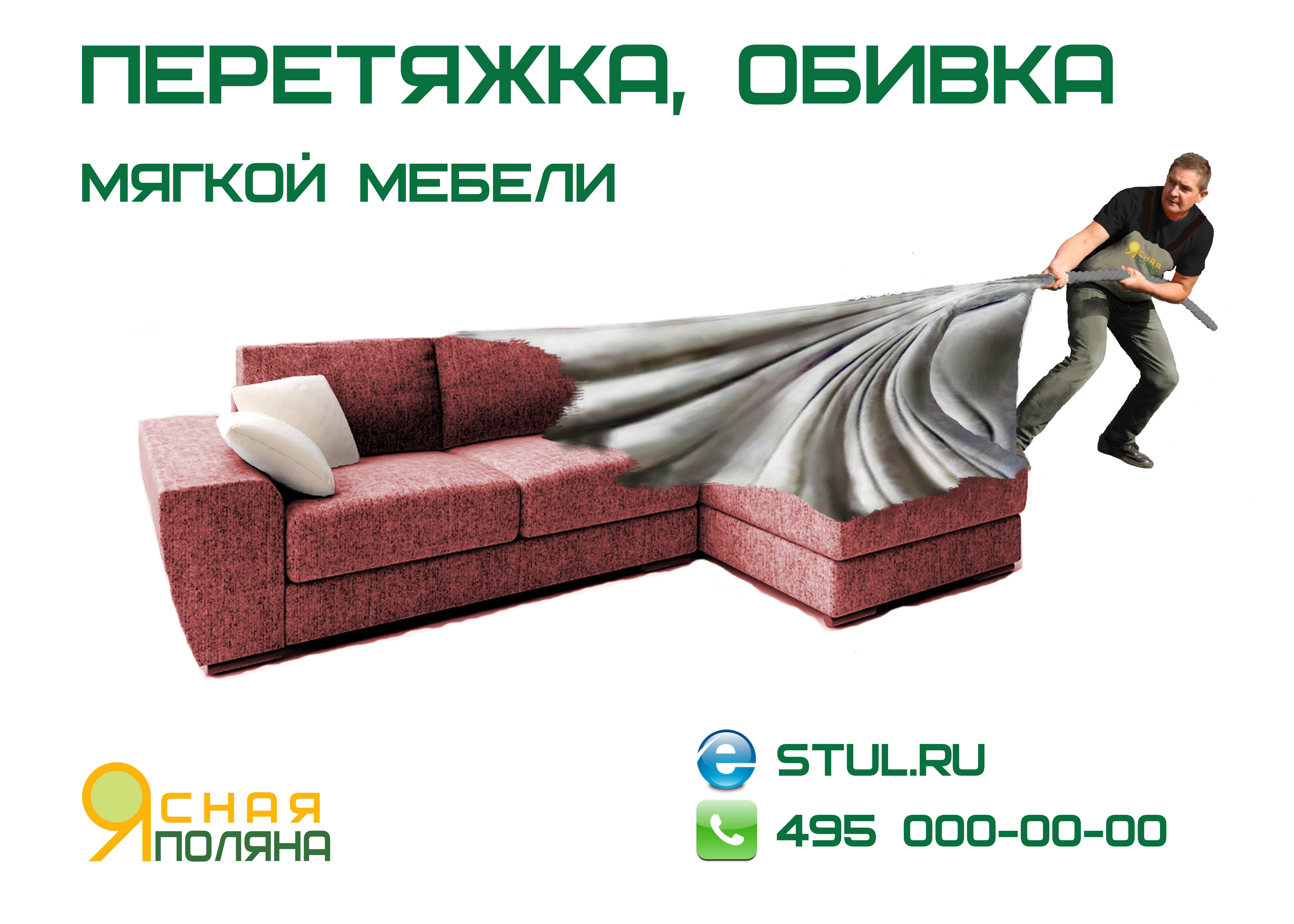 логотип и дизайн для билборда фото f_99354a5b2b0c8c93.jpg