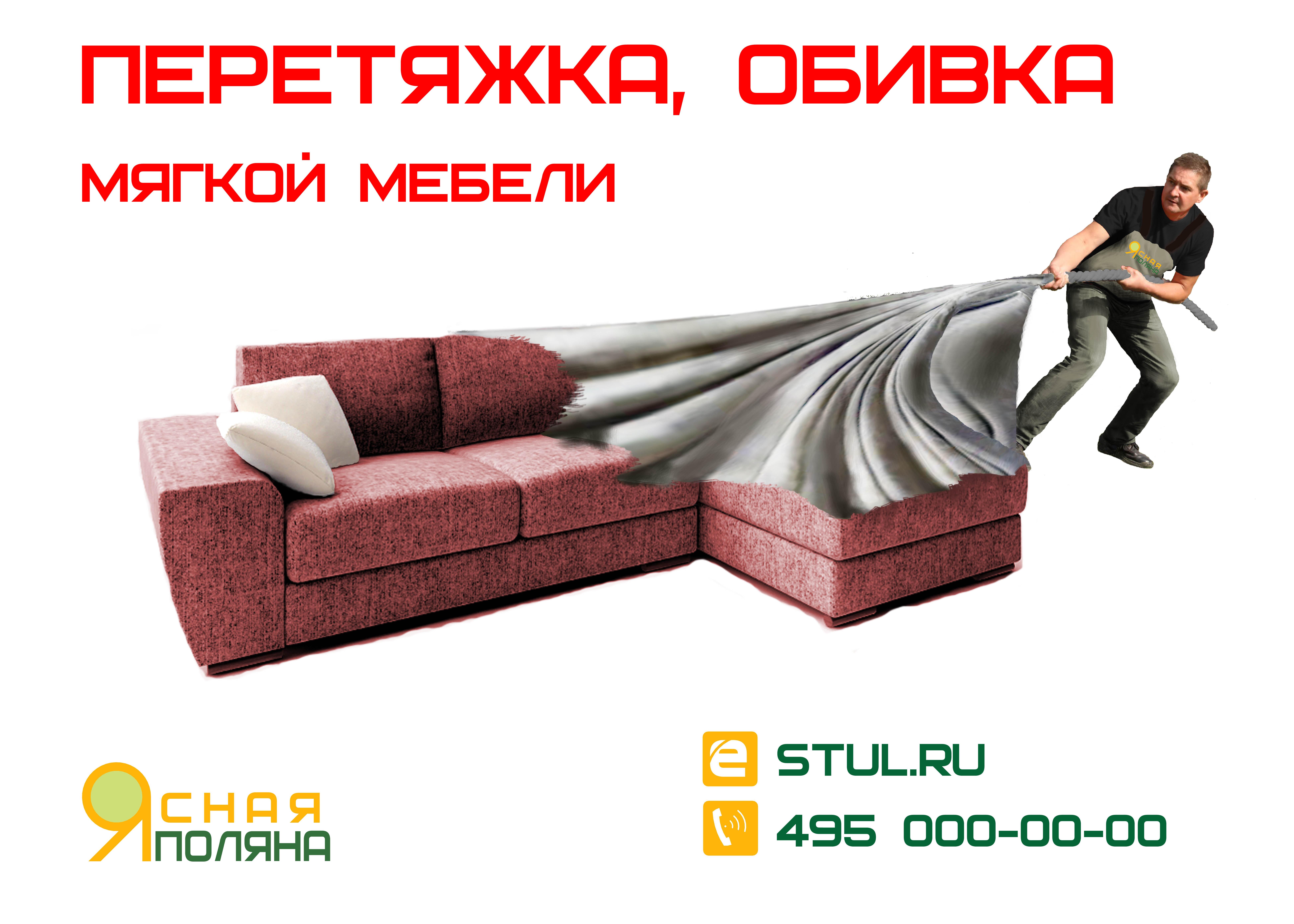 логотип и дизайн для билборда фото f_99954a5b2b92a4e9.jpg