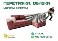 f_99354a5b2b0c8c93.jpg