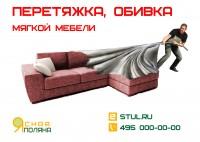 f_99954a5b2b92a4e9.jpg