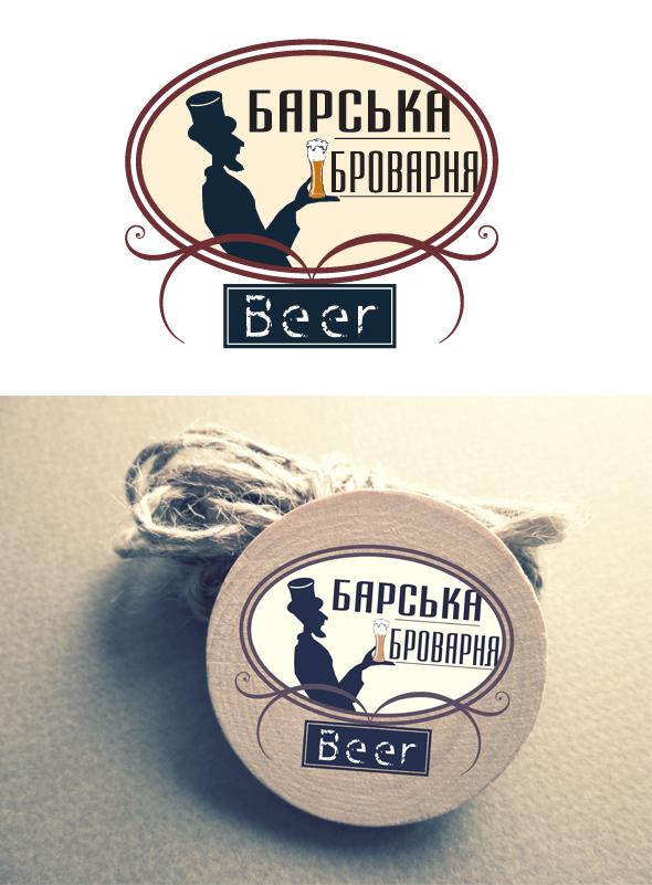 Лого для Броварни
