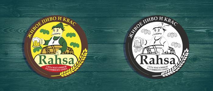 Логотип для сети магазинов разливного пива