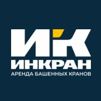 Аренда башенных кранов ООО «ИНКРАНАВТО»