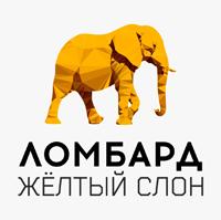Автоломбард Жёлтый слон