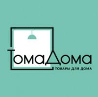 Магазин товаров для дома Тома Дома