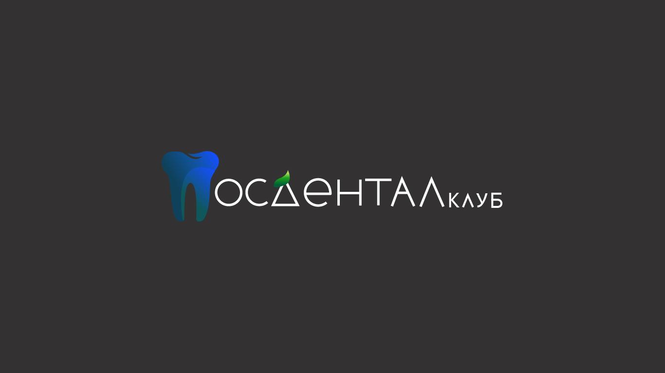 Разработка логотипа стоматологического медицинского центра фото f_0105e452faa4015b.jpg