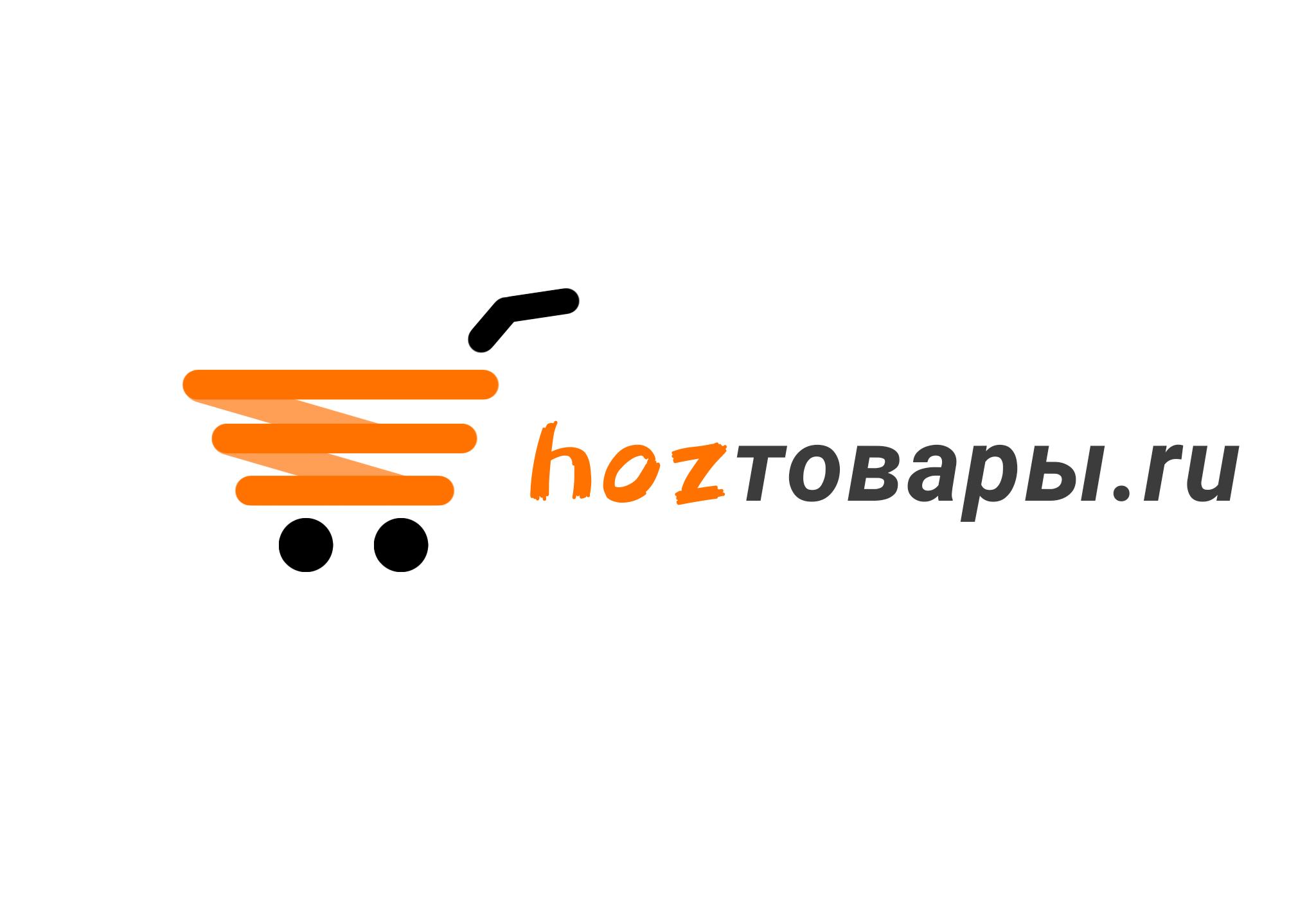 Разработка логотипа для оптового интернет-магазина «Хозтовары.ру» фото f_77260747f44bb540.png
