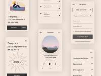 Разработка дизайна для приложения для медитации