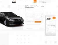 Дизайн сайта для такси бизнес класса в Сургуте